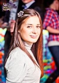 Яна Яцук