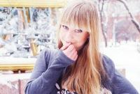 Просто Алёна, 31 января , Мурманск, id159258751