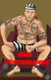 Тюряга Зек, 7 февраля , Тверь, id160551546