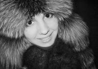 Татьяна Кузьмина, 11 июля 1997, Улан-Удэ, id164609368