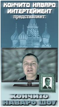 http://cs5995.vkontakte.ru/g29268851/a_954eda89.jpg