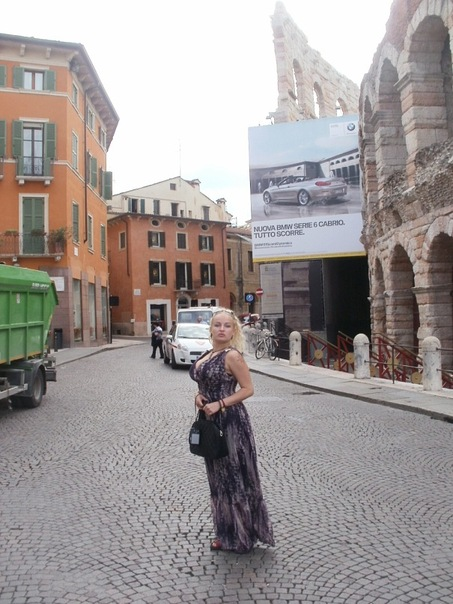 Мои путешествия. Елена Руденко. Верона. 2011 г.  X_c8826859
