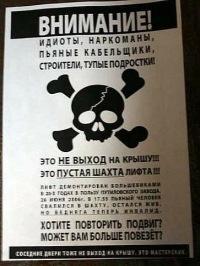 Слава Нечай, 24 апреля 1989, Челябинск, id168135277