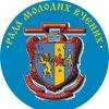 Рада Молодих Вчених ф-ту міжн. відносин ЛНУ