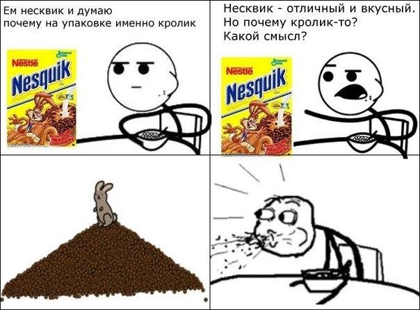 только русские приколы!!! | VK: vk.com/public45858665