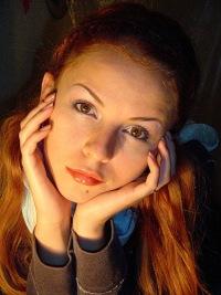 Елена Мошина, 18 мая 1995, Череповец, id138601352