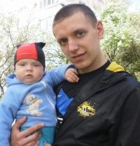 Андрей Евмененко, Чернигов