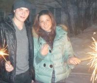 Камилла Шмелева, 1 ноября , Донецк, id48175047