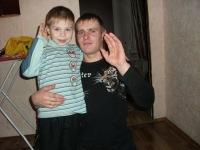 Александр Коблов, 4 июня , Ульяновск, id104204814