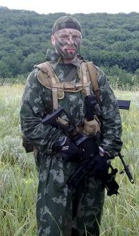 Антон Петренко, Кременчуг