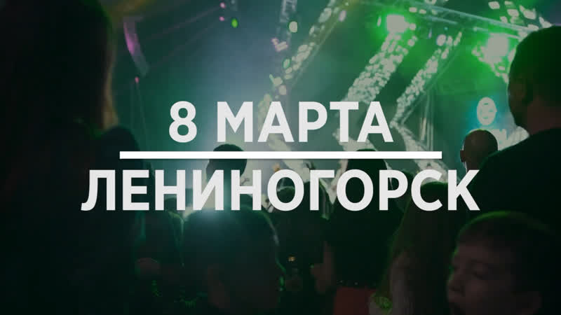 Тур Бабека Мамедрзаева 2019