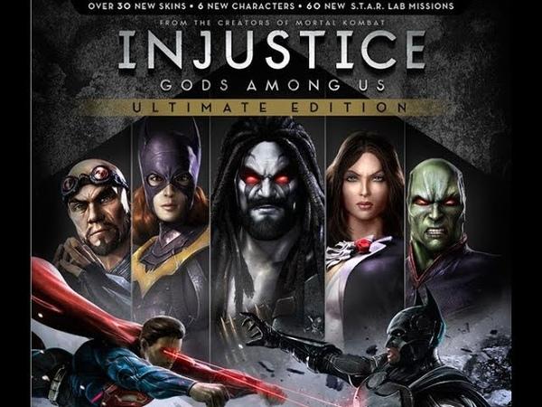 Несправедливость Боги среди нас Прохождение Глава 9 Лекс Лютор