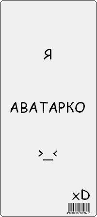 Сергей Ехилевский, 24 августа , Днепропетровск, id141603319