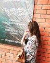 Татьяна Гайер фото #17