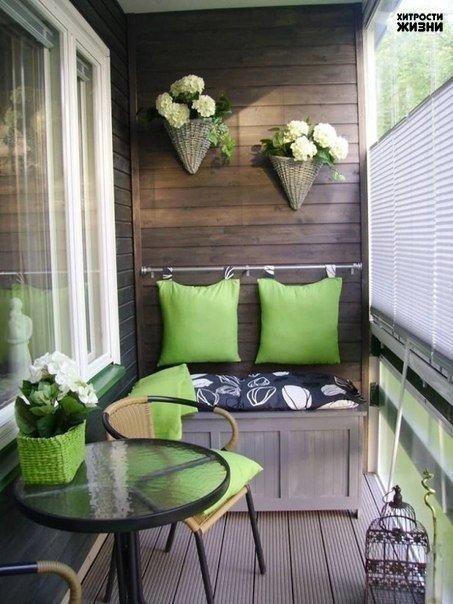 Прекрасные идеи для небольших балконов