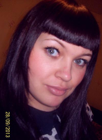 Verochka Perova, 3 мая , Екатеринбург, id151883306