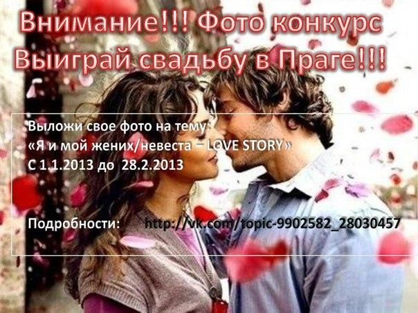 http://cs315631.userapi.com/v315631536/3a25/Z5O7ovY4DVw.jpg