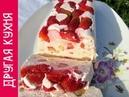 Лучший Десерт Без Выпечки Восхитительная Нежность Клубнично Банановый Террин
