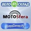 ВелоСклад.рф