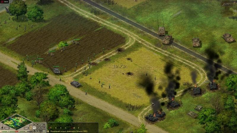 Атака с 2-х направлений Блитц ГЗМ
