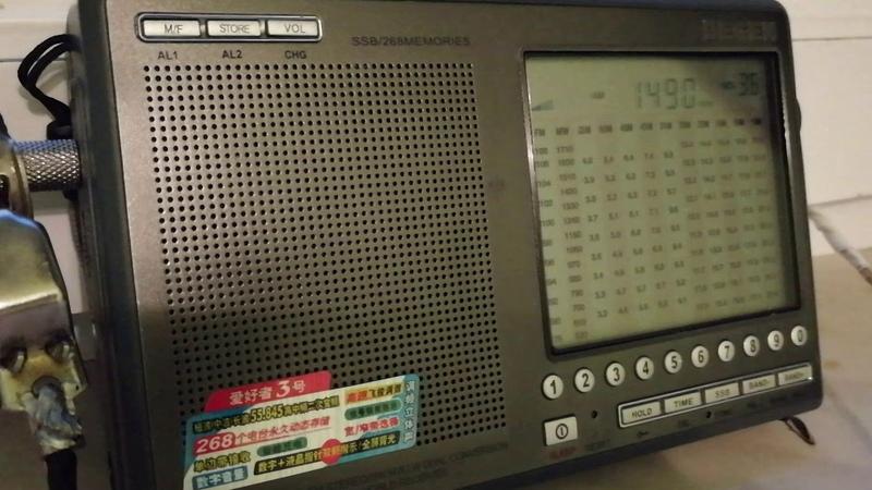 1490KHz Emisora Punto 5 (Colombia/Bogotá 1 kW)