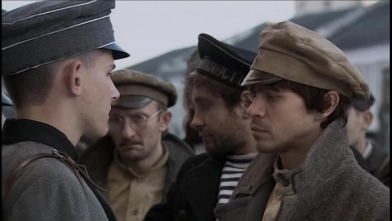 Девять жизней Нестора Махно (серия 2), 2006, Реж.: Николай Каптан