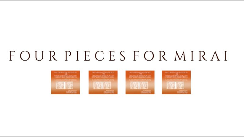 James Ferraro – Four Pieces of Mirai (Official Trailer 1)
