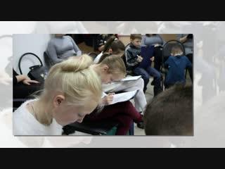 Школа скорочтения и развития памяти в Самаре и Тольятти