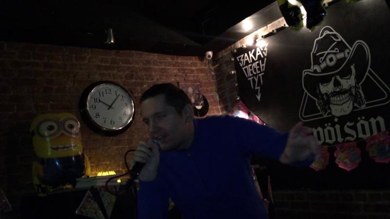 Pumpkin Priest | Happiness | IAMX Cover | Live @ Poison Karaoke Bar | 16122018