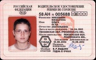 http://cs60.vkontakte.ru/u2348328/6470374/x_72511b31.jpg