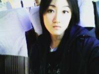 Юн Сером