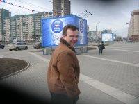 Дикун Василий
