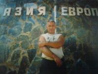 Фарит Замалтдинов, 5 апреля 1995, Москва, id100583509