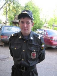 Иван Стародумов, 6 января 1983, Киров, id114402776