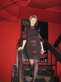 Светлана Зуева-сергеева, 10 июня 1995, Днепропетровск, id117198683