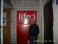 Евгений Можно Просто Евгений, 13 октября 1990, Харьков, id23266669