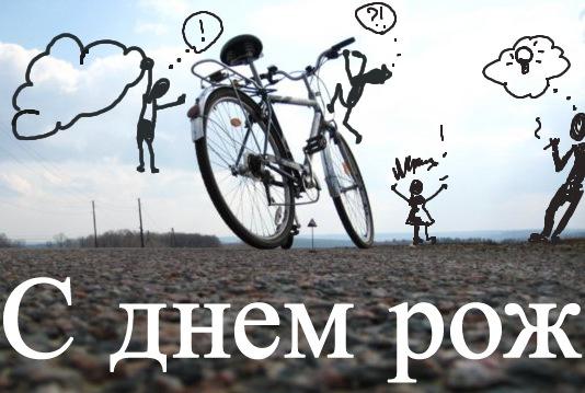 http://cs6000.vkontakte.ru/u1033750/148088300/x_4e04177f.jpg