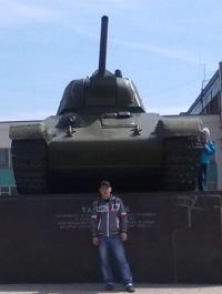 Ваня Мишин, 25 ноября 1987, Волгоград, id116021208