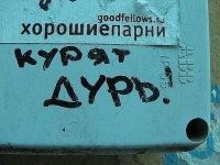 Кирилл Абрамов, 7 февраля 1998, Саранск, id119729183