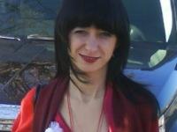Таня Телега, 4 октября 1979, Ковель, id137733444