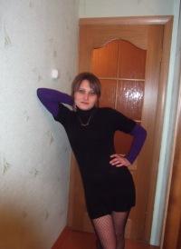 Оксана Савватеева, 28 июля 1989, Карачев, id153025812