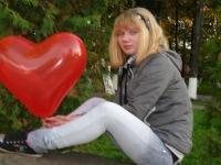 Виктория Шуина, 2 февраля , Москва, id153053018