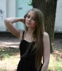 Ксения Яцевич, Москва