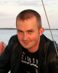 Олег Сахаров, 21 августа , Ижевск, id51762344