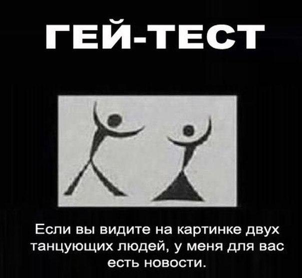 http://cs6000.vk.me/u52468072/117527447/x_59142e88.jpg