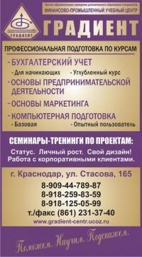 banner dlya uchebniy sentr podgotovka