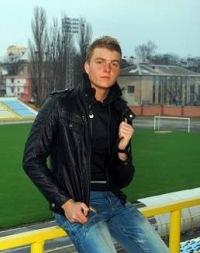 Адриан Забаурин, 17 мая 1989, Харьков, id138492307