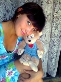 Екатерина Дубоделова, 26 июля 1991, Кудымкар, id139228405