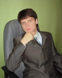 Александр Вербицкий, 29 марта 1990, Москва, id2423098