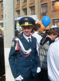 Александр Раменский, 7 августа 1996, Москва, id146614474